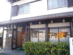 ぎふ初寿司手力分店
